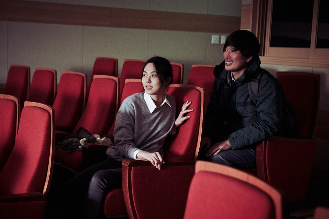 Right Now, Wrong Then : Bild Jung Jae-young, Kim Min-Hee