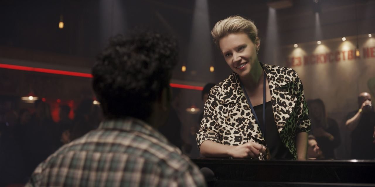 Yesterday : Bild Kate McKinnon